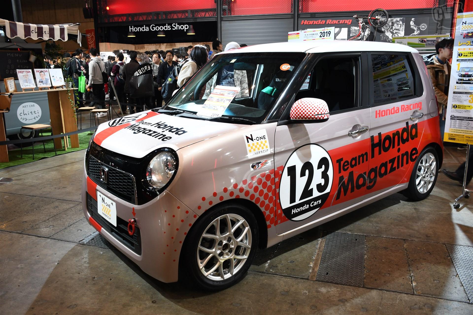 Honda N-ONE OWNERS'S CUP Team Honda Magazine