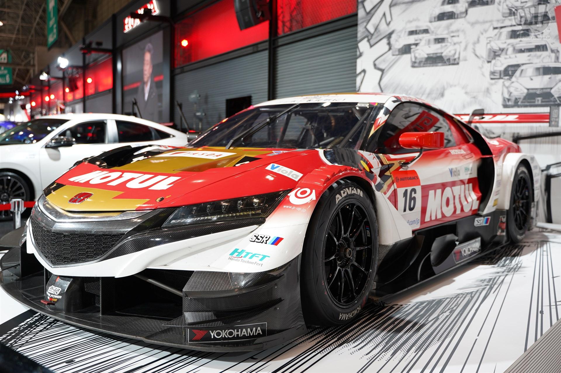 Honda 無限 NSX-GT