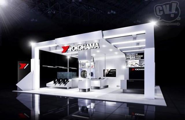 横浜ゴムブースは将来技術と先進技術体感コーナーを設置。新技術の発表も