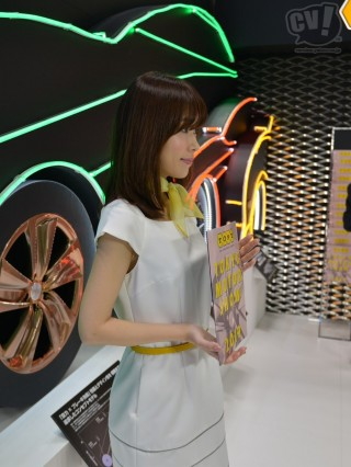 トピー工業 vol.01(吉野晴香さん) 擬似3D