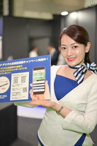一般社団法人日本自動車連盟 vol.01