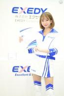 エクセディ vol.01(村上楓さん)