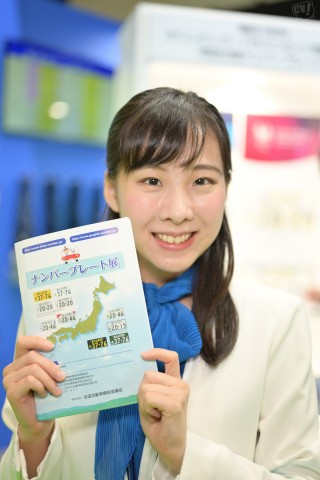一般社団法人日本自動車連盟 vol.06