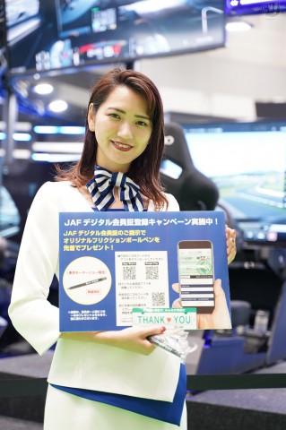一般社団法人日本自動車連盟 vol.07