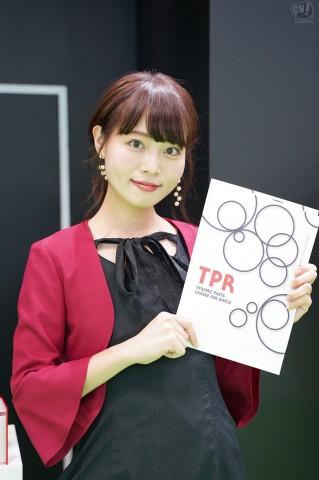 TPR vol.01(海田のぞみさん)