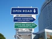 コラム 東京モーターショー2019、有明~青海会場間の移動は歩きもおすすめ