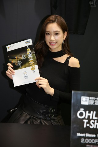 Öhlins Racing AB vol.01(太田麻美さん)