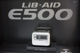 良質な電源に30万円ポンッ! ホンダのオーディオ機器用蓄電機「リベイド E500 for Music」に見る深淵なるオーディオの世界