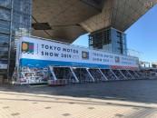 コラム 東京モーターショーに感じるお台場祭り感。メーカーは何を伝えるべきか?