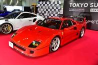 日本スーパーカー協会 vol.04