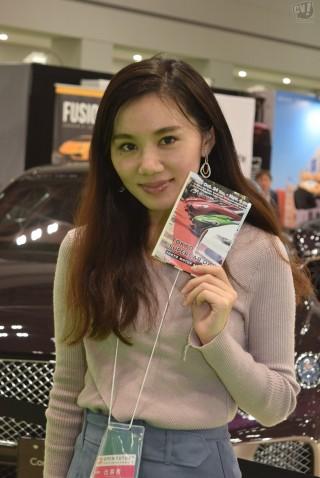 日本スーパーカー協会 vol.02