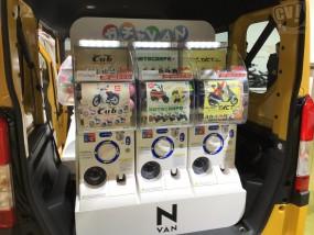 ホンダ・ブースは100円玉を用意して集まれ!