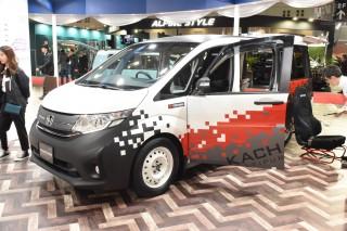 Honda KACHATTO WAGON